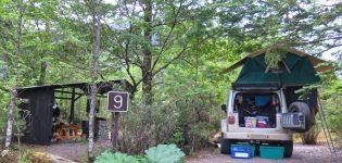 Camping Queulat